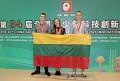 Jaunieji tyrėjai mokslo ir technologijų inovacijų konkurse Kinijoje apdovanoti trečiąja vieta